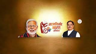 Shri Eatala Rajender along with senior leaders from Telangana join BJP.