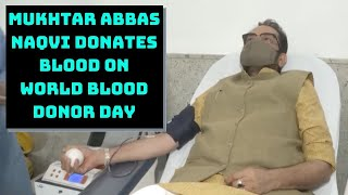 Mukhtar Abbas Naqvi Donates Blood On World Blood Donor Day   Catch News