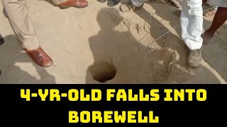 4-Yr-Old Falls Into Borewell In Agra   Catch News