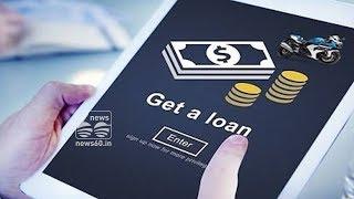 Google loan service