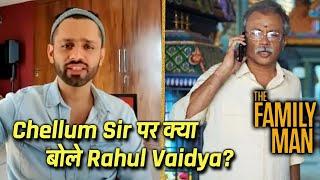 The Family Man 2 Ke Chellum Sir Par Rahul Vaidya Kya Bole?