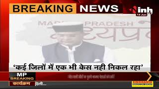 Madhya Pradesh News || Cabinet Minister Vishvas Sarang का बयान