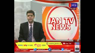 Agra News   130 फीट गहरे बोरवेल में गिरा 3 साल का मासूम,पुलिस और फायर ब्रिगेड की टीम मौके पर मौजूद