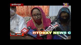 16 जून 2020 को गलवान मुठभेड़ में शहीद हुए अंकुश ठाकुर के माता पिता पानी की एक एक बूंद को  तरसे,