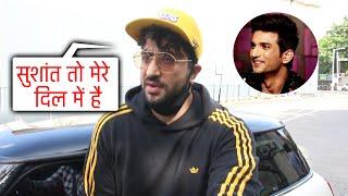 Sushant Mere Dil Me Hai... Sushant Singh Rajput Ko Ek Saal Pure Hone Par Bole Aly Goni
