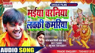 #Thawe Nagariya Lachki Kamriya #Viral_देवी गीत Bideshi Lal Yadav_Anshu Bala थावे नगरिया लचकी कमरिया