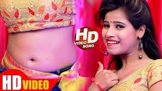 #VIDEO_SONG_2020 - Model_Sona_Yadav - Marela Raja Kach Kach   Bhojpuri New Song