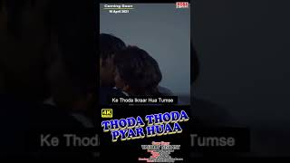 Cover Song // Thoda Thoda Pyar Huaa // Vaibhav Nishant New Hindi Cover Song
