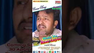 #Coming_Soon 30 April 2021 // Hindi Cover Song Wafa Na Raas Aayee // Vaibhav Nishant New Cover Song