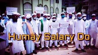 6 Mahinay Se Masjid Ke Imaan Aur Mauzamo Ko Salary Nahi Di Gai | Kya Kar Rahi Hai TRS Govt |