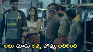 Watch Anukokunda Oka Ratri Full Movie On Youtube   అటు చూడు అన్న బొమ్మ అదిరింది   Y Movie Malayalam