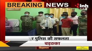 Chhattisgarh News || Balrampur में NH पर ट्रक से चावल चुराने का मामला, 5 आरोपियों की किया