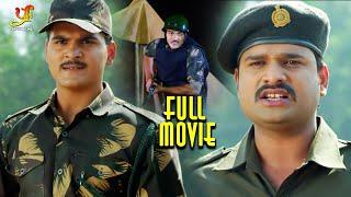 FULL MOVIE - भारत माता की कसम - Ritesh Pandey , Arvind Akela Kallu - New Bhojpuri Film 2021