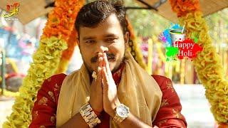 यशी के दर्शोकों को और यशी फिल्म्स को Pramod Premi Yadav होली की हार्दिक शुभकामनाये देते हुए