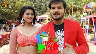 यशी के दर्शोकों को और यशी फिल्म्स को Arvind Akela Kallu & Yamini Singh होली की हार्दिक शुभकामनाये