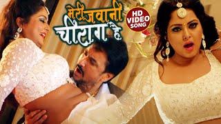 #VIDEO | मेरी जवानी चिराग है | #Indu sonali & #Mohan Rathore | Bhojpuri Hit Song 2021