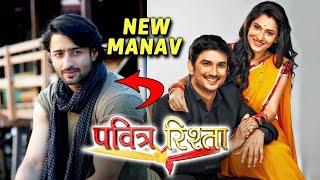 Pavitra Rishta 2.0   Shaheer Sheikh To Play Manav, Ankita Lokhande Back As Archana