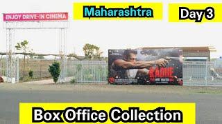 Radhe Box Office Collection Day 3 In Maharashtra, Radhe Total Collection In India So Far,Salman Khan