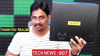 TechNews in Telugu 907:Realme Gifts,Samsung M32,iqoo,wireless charging,BMI,nord 2,realme x9,pixel 6