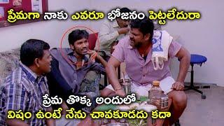 విషం ఉంటే నేను చావకూడదు కదా | Dhanush Tamannaah Latest Telugu Movie Scenes | Hari