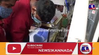 ಕುಟುಂಬಸ್ಥರಿಗೆ ವಿಜಯ್ ಪಾರ್ಥಿವ ಶರೀರ ಹಸ್ತಾಂತರ  Sanchari Vijay's Body Handed Over To His Family  