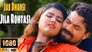 #Video-जब धांसी जिला रोहतासी  Santosh Tiwari   Latest Bhojpuri Songs 2020