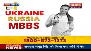 अपना सर्वश्रेष्ठ कैरियर चुनें। हम आपको विदेशों में सही विश्वविद्यालय चुनने में मदद करेंगे।