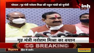 Madhya Pradesh News    Home Minister Dr Narottam Mishra ने Rahul Gandhi को दी चुनौती, कहा-
