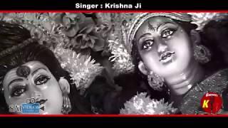 Shiv Tandov by Krishna . live Satsang . Channel K.  Krishna ji 9990001001 / 9211996655