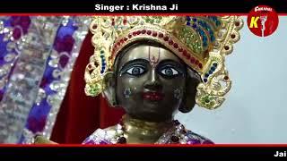 Kaun kahte hai Bhagwan aate nahi by Krishna ji . Channel K. Live Satsang. 9990001001 / 9211996655