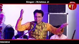 Shukrana Tera Shukrana  live by Krishna //  Devotional // Channel k // 9990001001 / 9211996655
