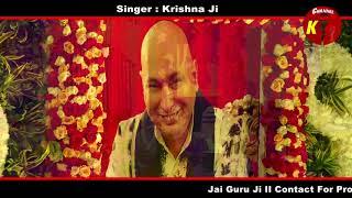 Aasa te Umeeda live by Krishna // Devotional Singer // Channel K // 9990001001 / 9211996655
