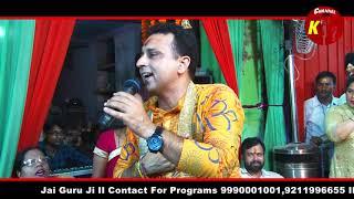 Mere Satguru /Thoda Dhyan laga /Oo Palanhaare // MIx bhajans // live Krishna ji // Channel K /