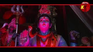 Tera pal pal bita Jaye Om namah shivai II Live Krishna ji II Channel K II 9990001001
