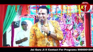 Bigdi Banayenge Ganpati Deva II New bhajan II Live Krishna JI II Channel k II
