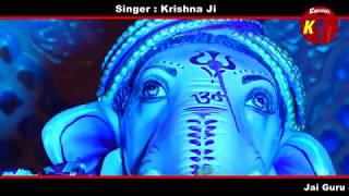 Bharat ka raja hai II live Krishna ji IIchannel k II 9990001001 / 9211996655