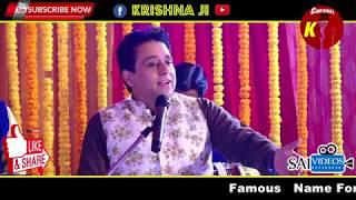 तू प्यार का सागर है II Tu Pyar Ka Sagar Hai II Krishna Ji Live II Channel K