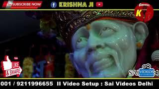 गा ले भजन साईं भजन II Ga Le Bhajan Sai Bhajan II Krishna Ji Live II Channel K