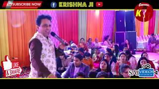 thoda dhyan laga & oo palanhare  II Krishna Ji II Channel K II 9990001001 / 9211996655