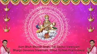 Gayatri Mantra 108 Times Chanting Live I गायत्री मंत्र I Singer -  Krishna I Powerful & Traditional