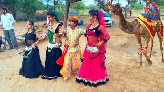 अगर मगर मत बोल    Agar Magar Mat Bol    Latest Rajasthani Song