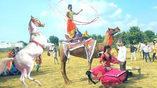 मैडम अगर मगर मत बोलो   Latest Rajasthani Dj Song