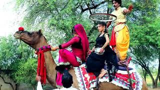 Dj Wala Gano Laga Re Shaadi Ko - डी जे वाला गानो लगा शादी को   Latest Rajasthani Dj Song