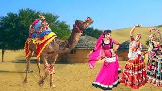 भंवर खटाना का सुपर हिट रसिया    मेरी एड़ी की धमक     New Gurjar Rasiya Dance