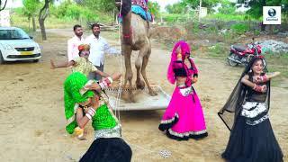नथ गढ़वायदे सोने की - Nath Gadhwayde Sone Ki   Latest Rajasthani Video