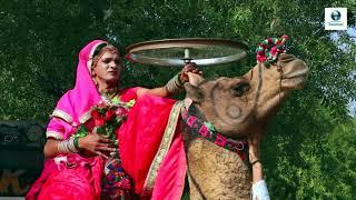Dj Rasiya Song   डी जे वाला गानो लगा शादी को   Gurjar Rasiya   Bhanwar Khatana Ka Rasiya
