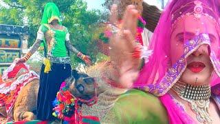 Balli Bhalpur   New Rajasthani Dj Video Song   हे छोरी   Latest Rasiya Video Song