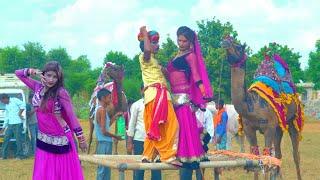 Balli Bhalpur New Rasiya   हीरो राजा लईयो चुनरी बीकानेर के   Vid Evolution Rajasthani