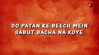 माटी कहे कुम्हार से // दोहे // चौपाइयां //Maati Kahe Kumhar//Dohe//Choupaiyan//Channel K// Krishna