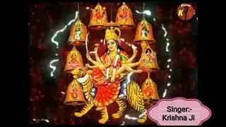 Maa ke nau roop / Sanjeev Arora- Krishna /Channel K/ 9990001001/ 9211996655